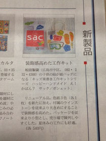 news_20140825