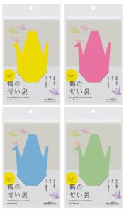 鶴の匂い袋(1個入)カラーバリエーション2