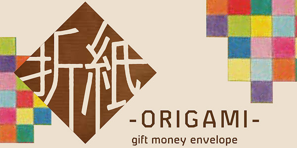 HIROSHIMAポチ袋 折紙