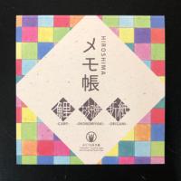 おりづる再生紙 メモ帳